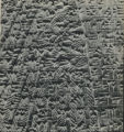 The great king, king of Assyria : Assyrian reliefs in the Metropolitan museum of art /...