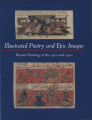 Illustrated poetry and epic images : Persian painting of the 1330s and 1340s / by Marie Lukens...